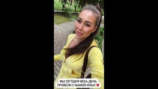 Алена Савкина рассказала как прошла встреча с мамой Ильи Семина