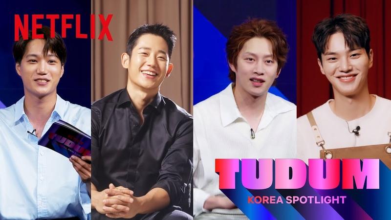 TUDUM Korea Spotlight