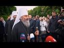 Предстоятель Украинской Православной Церкви возглавил молитву по погибшим во Второй мировой войне.