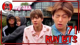 ОЗВУЧКА JKub   [ENG SUB] Run BTS! 2019 -  на русском . БТС в Торонто 3 часть