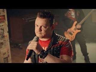 КняZz — Руки к Небу (официальный видеоклип)
