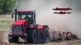 трактор Кировец работает с культиватором Kuhn Mixter 100! Весна 2021! Сезон 2021!