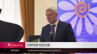 Губернатор Сергей Носов вручил медали «За любовь и верность»