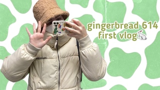 gingerbread614 vlog🐇EXO-L album collection// covers shooting// figure skating