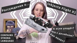 Рассуждения об Inkjecta Flite X1 - Немного не хватает, но сильно заметно?