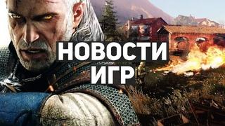 Главные новости игр   Company of Heroes 3, The Witcher, Red Dead Redemption 2, Forza Horizon 5