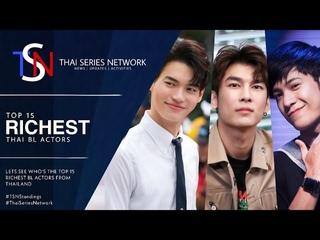 TOP 15 RICHEST THAI BL ACTORS   TSN STANDINGS
