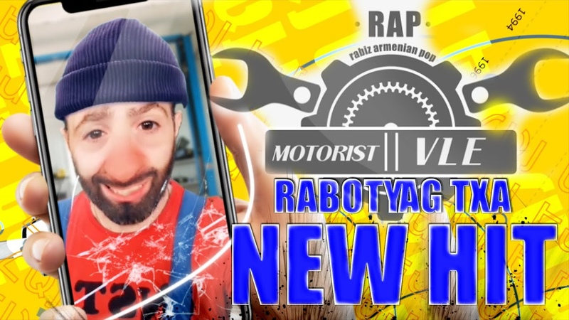 Motorist VLE Rabotyag Txa New HiT