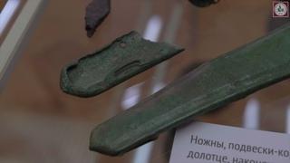 Удивительные археологические находки II Палкинского могильника #22 Урал в подарках