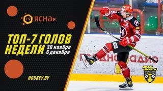 Топ-7 голов 13-й недели «Париматч-Экстралиги»