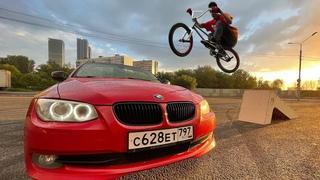 Прыгнул на BMX через BMW. Кому я подарил свой ХАММЕР?