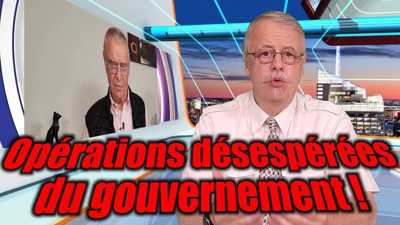 Teaser YT Operations désespérées du gouvernement Jasper Mader Professeur Fourtillan