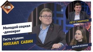 Соседский WI-FI #92: о чём мечтают мужчины, филиал МГУ в Сарове, новая структура администрации