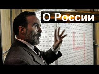 АФГАНСКИЙ МАТЕМАТИК CИДИК АФГАН рассказал, что будет с Россией в 2025 году.Прогноз Сидика Афгана.