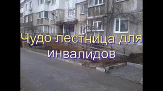 """Украина! Медленная смерть! """"Горішні Плавні"""" или Комсомольск на Днепре!?"""
