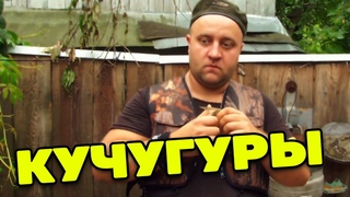 Фильм вам понравится и посмеетесь отдуши ! [ Алкоголик из Кучугур ] Русские комедии новинки