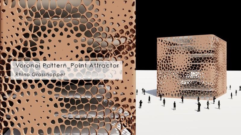 Voronoi Pattern Facade Point Attractor Rhino Grasshopper Tutorial