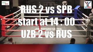 Матчевая встреча по боксу : RUS 2 vs SPB , UZB 2 vs RUS 1