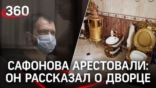 «Это всё жена»: арестованный глава ГИБДД Ставрополья не выбирал дизайн для «золотого дворца»
