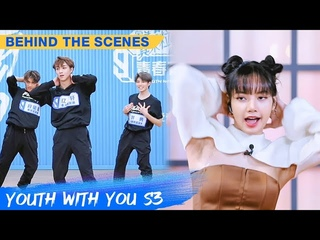 Behind The Scene: LISA's Last Dance Tutorial Of This Season | Youth With You S3 | 青春有你3 | iQiyi
