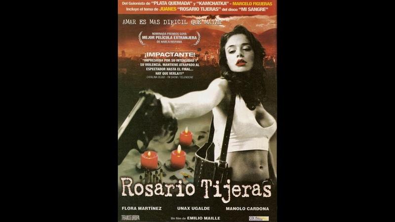 Росарио Ножницы 18 порно 2005