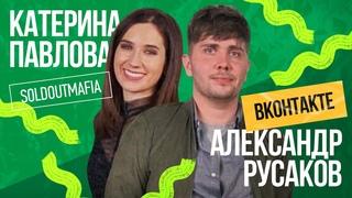 Музыкальный маркетинг: как продвигать свою музыку во Вконтакте