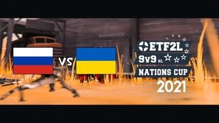 HL Кубок Наций 2021 Групповая Стадия - Россия против Украины