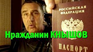 Гражданин РФ из ЛНР Кнышов показал Путину как выживает Вы отобрали у меня пенсию ем гнилую картошку