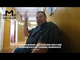 Сотрудник таганрогского водоканала о трагедии - этого не должно было произойти