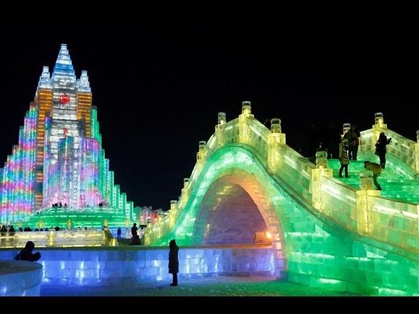 Харбин Открытие знаменитого фестиваля ледяных скульптур