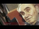 Тайны разведки Ликвидация Евгена Коновальца