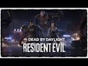💥 Dead by Daylight - Resident Evil Официальный трейлер Official Trailer PS5, PS4