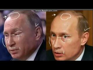 """""""Царь"""" то-НЕ НАСТОЯЩИЙ! Пора вопрос о двойниках Путина ПОДНИМАТЬ КАЖДОМУ!"""