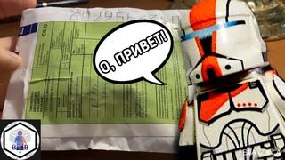 Распаковка Посылки с КРУТЕЙШИМИ Кастомными Lego Republic Commando из Star Wars!