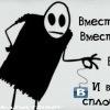 Личная фотография Аркадия Борисовича
