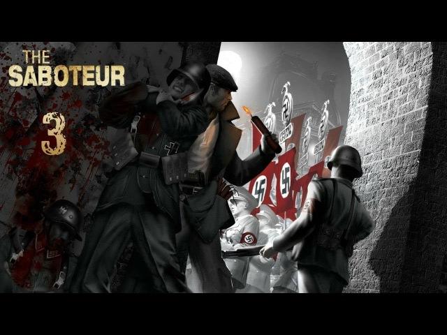 Прохождение The Saboteur 03 Ла Вилет