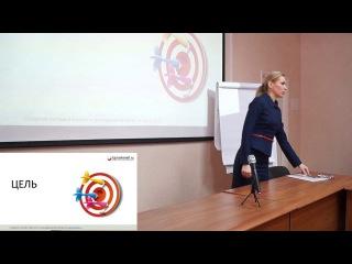 Наталья Лебединова-Прохорова. Мастер-класс публичных выступлений и ораторского мастерства.