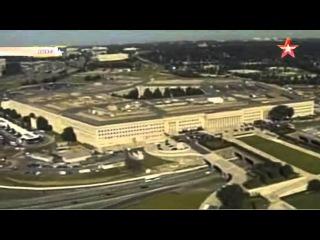 Пентагон приказал открыть линию связи с Россией