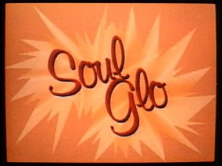 Coming to America - Soul Glo Commercial Full (Video)