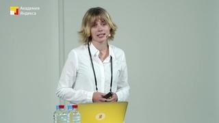 Контент-стратегия: новый уровень экспертизы – Елена Федотова