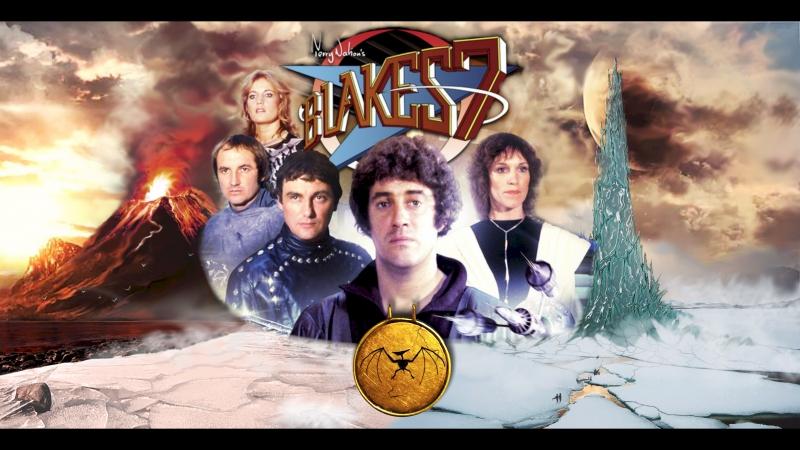 Семёрка Блейка Blake's 7 01 сезон 05 серия 1978 Перевод ДиоНиК