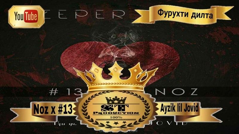 ZePeR Pro NoZ x 13 x Ayzik Lil Jovid Фурухти Дилта 2017