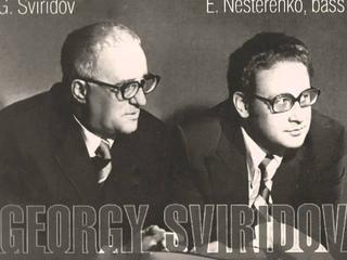 Г.СВИРИДОВ, Патетическая оратория (Марш) - Е.НЕСТЕРЕНКО