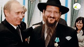 «Бриллиантовая рука»   Путинизм как он есть #5