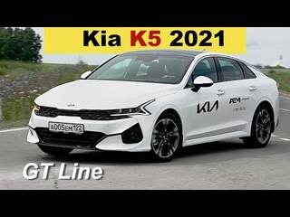Kia K5 2021 - бизнес седан недорого - тест драйв Александра Михельсона / КИА К5
