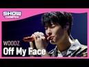Show Champion 입덕 LIVE 조승연 - 오프 마이 페이스 원곡 저스틴 비버 WOODZ - Off My Face l EP.402