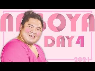 SUMO Nagoya Basho 2021 Day 4 Jul 7th Makuuchi ALL BOUTS