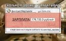 Мартынов Дмитрий      17