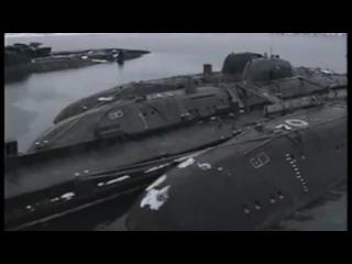 12 августа 2000года - затонула подводная лодка  Курск.