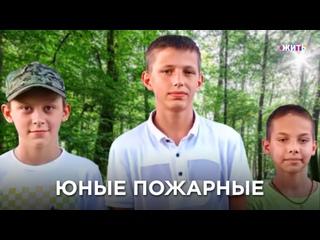 Трое мальчишек из Тульской области потушили пожар